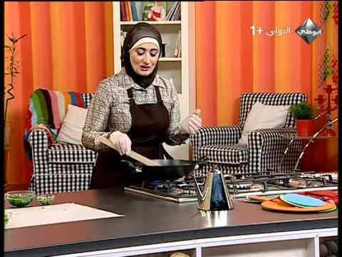مطبخ منال العالم Recettes Manal Al Alem