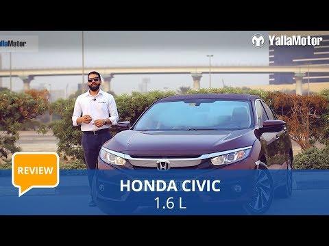 Honda Civic Long Term Review Week 1 | YallaMotor
