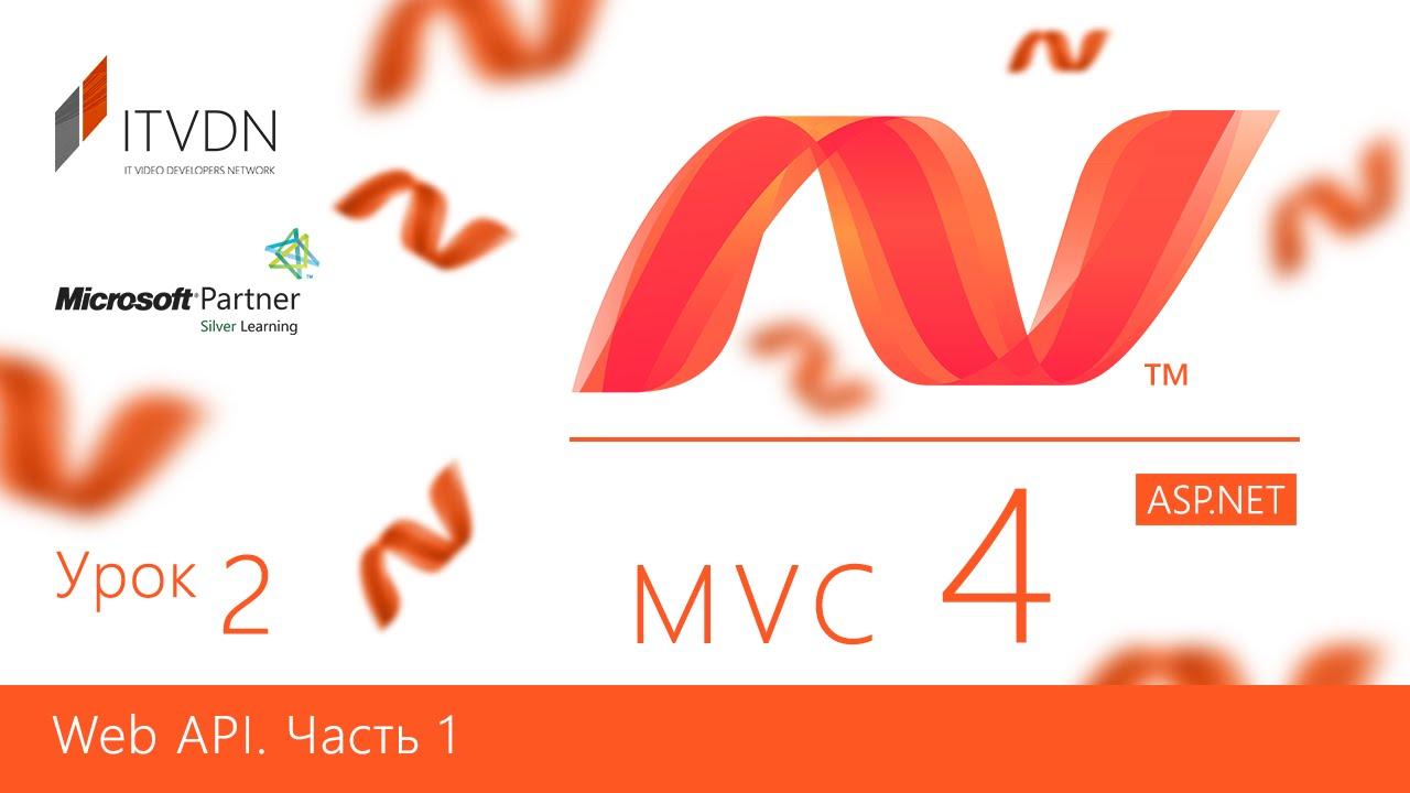 Asp.net ebook pro mvc 4