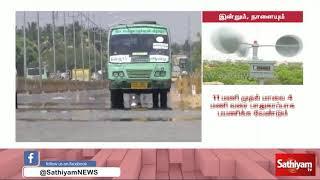 இன்றும் நாளையும் அனல் காற்று வீசும் - வானிலை மையம் | Weather Report | Weather Center