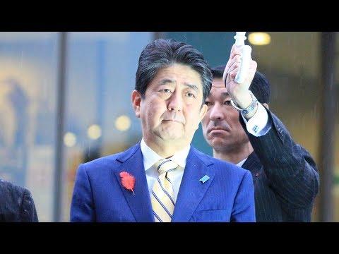 """国難"" (KizasiRanking)"