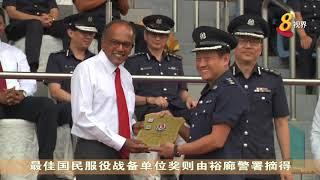 内政兼律政部长尚穆根 警察日检阅礼颁四个奖项
