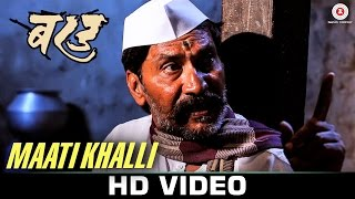 Download Hindi Video Songs - Maati Khalli - Barad   Rohan Rohan   Suhas  Palshikar, Bharat Ganeshpure
