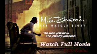 MS Dhoni Watch Tamil Full Movie