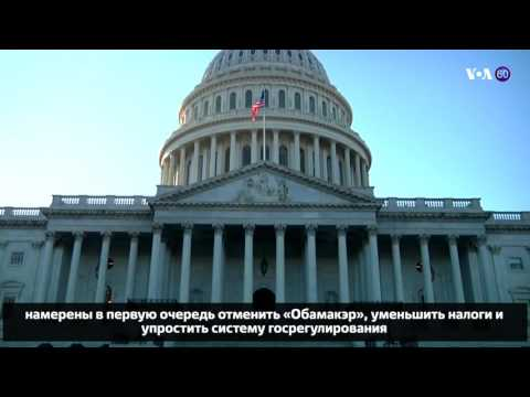 Новости США за 60 секунд. 3 января 2016 года