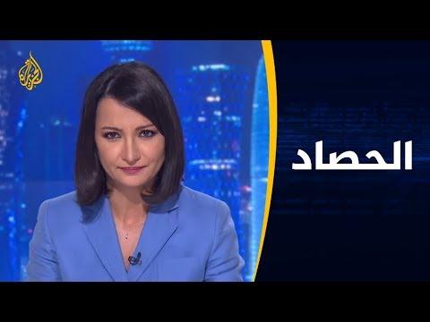 الحصاد-عملية عسكرية جديدة للحوثيين بجنوبي السعودية.. ما الرسائل وتداعيات؟  - نشر قبل 9 ساعة