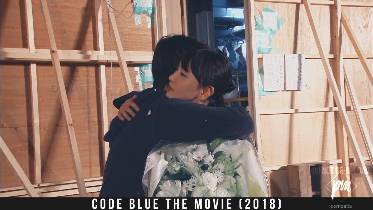 「山下智久 x 新垣結衣」 YamaPi • Gakky -  CODE BLUE 2008 〜 2018
