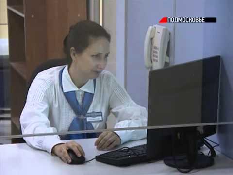 В Ленинском районе открылся первый многофункциональный центр