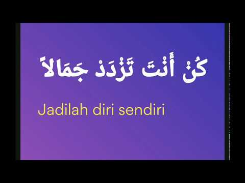 Lirik Terjemahan Arti  Kun Anta Bahasa Indonesia