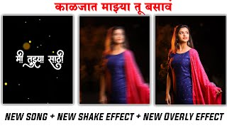 Trending beat sync & shake effect status editing in alight motion🔥👌 | Alight Motion | Editor Ganesh
