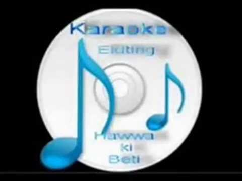 Tere bheege badan ki  ( Pakistani -Sharafat ) Free karaoke with lyrics by Hawwa -