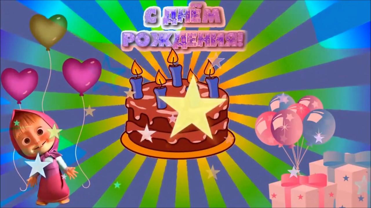 Открытки с днем рождения крестнице 4 года