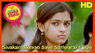 Varuthapadatha Valibar Sangam Tamil Movie Songs Download Atom Man