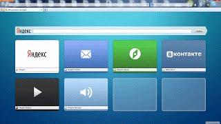 Как вернуть старые Визуальные закладки для Mozilla Firefox(Как перейти на Визуальные закладки Яндекс старая версия для Mozilla Firefox. Как скачать и установить старые визуа..., 2013-02-19T20:12:14.000Z)