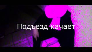 Саша Дзержинский[Face x Morana Battory]