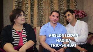 Скачать Arslon Izidan Haqida Trio Suhbat 2017