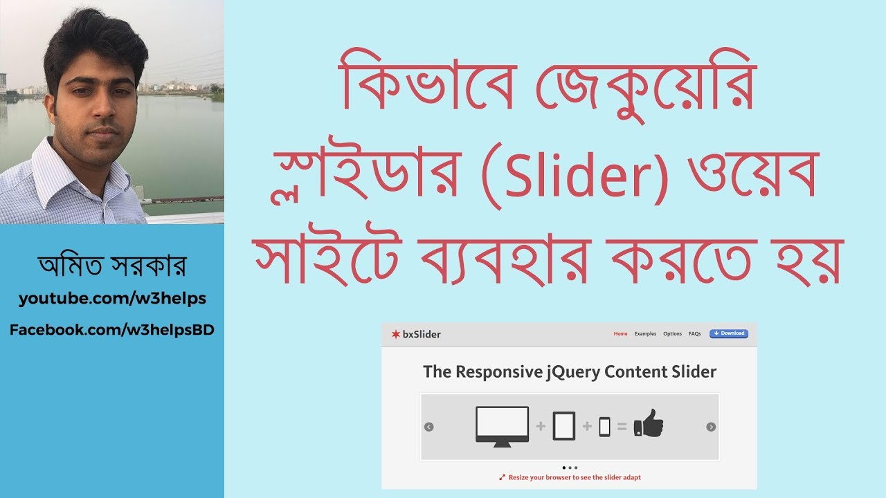 How to use Responsive Slider on website using jQuery