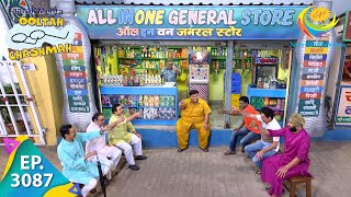 Taarak Mehta Ka Ooltah Chashmah - Ep 3087 - Full Episode - 25th January, 2021