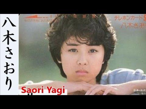 【八木さおり】画像集。可愛すぎのアイドル、Saori Yagi
