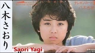 八木さおりの画像集です。(やぎさおり)Saori Yagiは大阪府大阪市旭区...