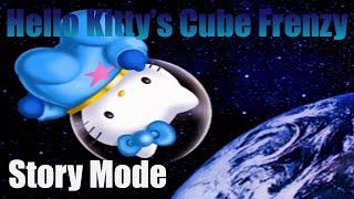 Story Mode (1) Hello Kitty