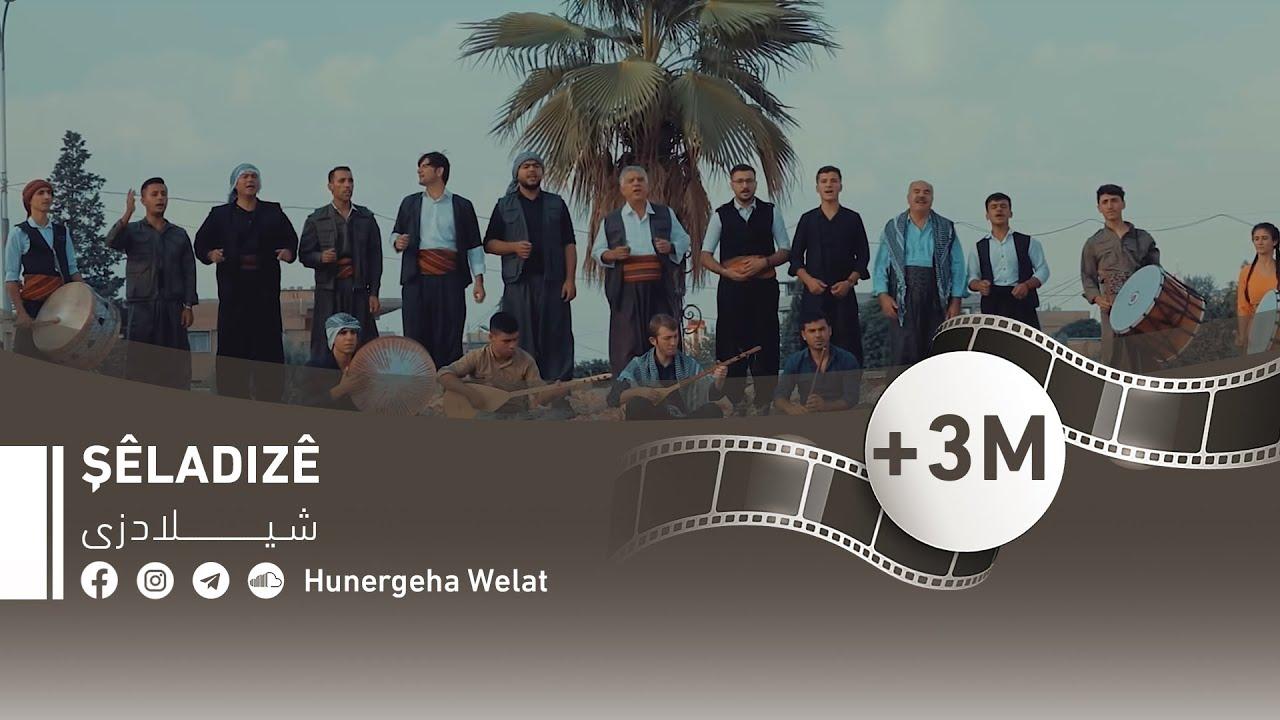 Keziyên Tolê - Jinên Koma Cûdî - Official Music Video