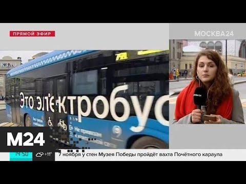 Схема движения изменилась в районе Киевского вокзала - Москва 24