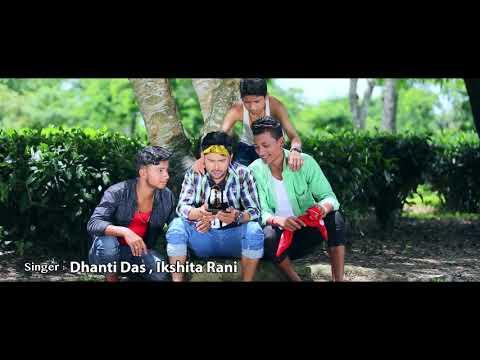 Adivasi Jhumur Song Download ~ Song Haveliya