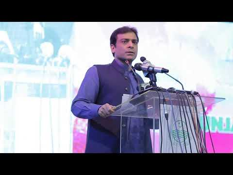 MNA Hamza Shehbaz speaking on Punjab Board of Investment and Trade (PBIT) Event.