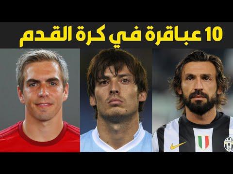 Photo of 10 عباقرة في عالم كرة القدم – الرياضة