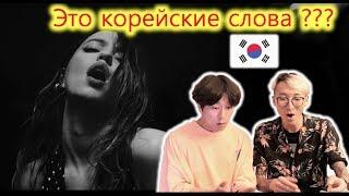 Корейцы пришли в изумление после просмотра украинского видео! [ Время и Стекло - Дим ]