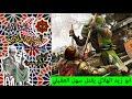 الشاعر جابر ابو حسين الجزء الاول الحلقة 28 الثامنة والعشرون من السيرة الهلالية