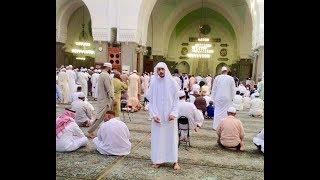 First time seeing khana kaba   Pehli Nazar