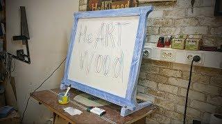 Доска для рисования. Whiteboard