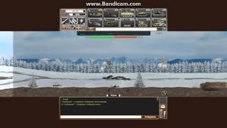 Машины войны(игра в вк)