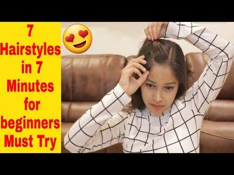 7 आसान हेयरस्टाइल गर्मियों के लिए 7 Heatless Summer Hairstyles in 7 Minutes for beginners Be Natural thumbnail
