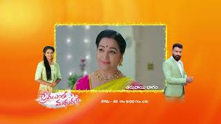 Prema Entha Maduram | Premiere Episode 218 Preview - Jan 20 2021 | Before ZEE Telugu
