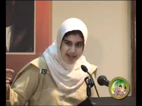 Youm-i-Azadi (64th Independence Day) Aneesa Fatima Qadri, 14 August 2010