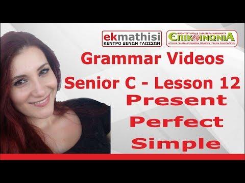 12 Present Perfect Simple - Senior C - Μαθήματα Αγγλικών μέσω Βίντεο από την Επικοινωνία