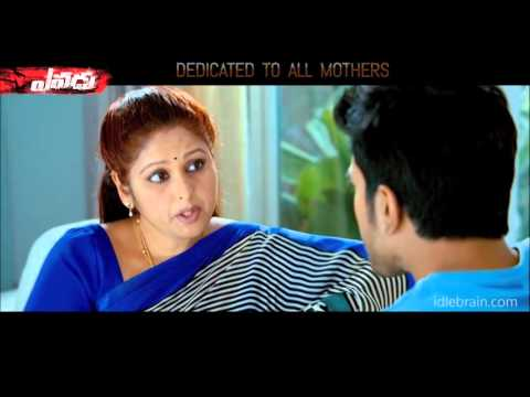 Dedicated to all Mothers Yevadu Latest Trailer - Tollyscope.com