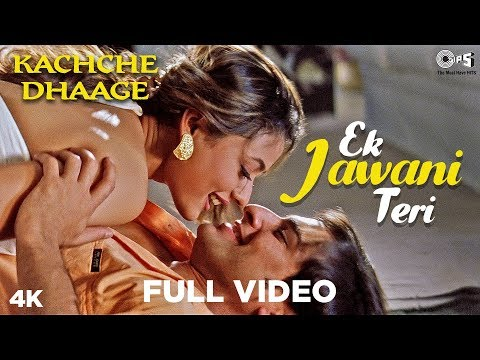 Ek Jawani Teri Full Video- Kachche Dhaage | Nusrat Fateh Ali Khan |Saif & Namrata| Alka & Kumar