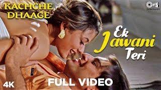90's Hot Song | Ek Jawani Teri | Kachche Dhaage | Saif | Namrata | Alka Yagnik | Kumar Sanu