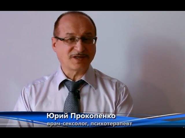 Психотерапевт сексолог огарков кульгапчук Админ