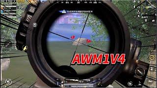 乌鸦玩游戏:决赛圈一把AWM压制四人,枪枪爆头打的敌人不敢进圈