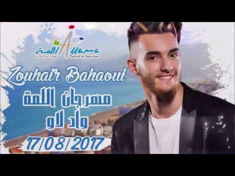Zouhair Bahaoui - GHAMZA - Live Festival Lamma Oued Law 2017