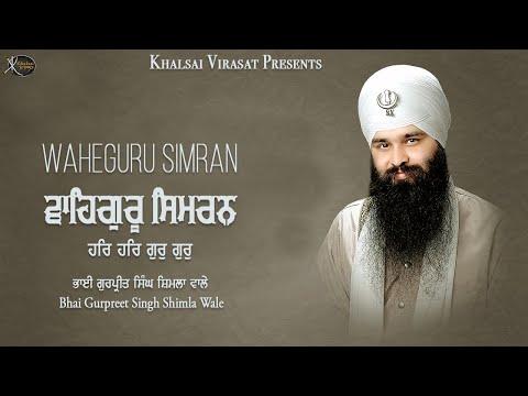 Non Stop Best Kirtan And Simran By - Bhai Gurpreet Singh Shimla Wale - Har Har Gur Gur Karta Re
