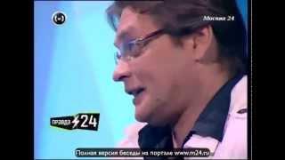 видео Гоша Куценко отпраздновал юбилей