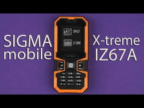 Распаковка Sigma mobile X-treme IZ67A Boat Dual Sim