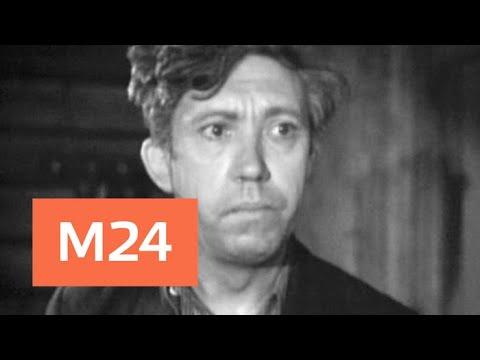 """""""Тайны кино"""": """"Когда деревья были большими"""" - Москва 24"""
