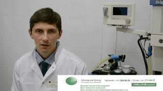 видео Как лечить герпес на теле